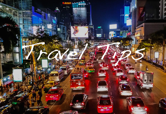 Travel Tips-UL Homepage