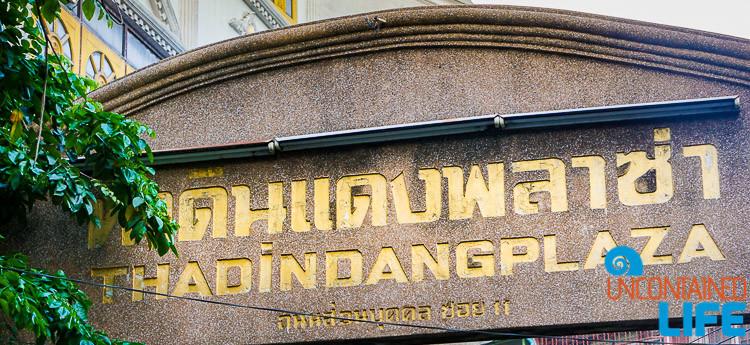 Tha Din Daeng Sign Bangkok Thailand