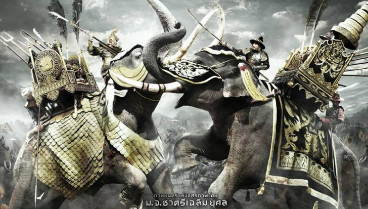 Elephant Battle King Naresuan 2