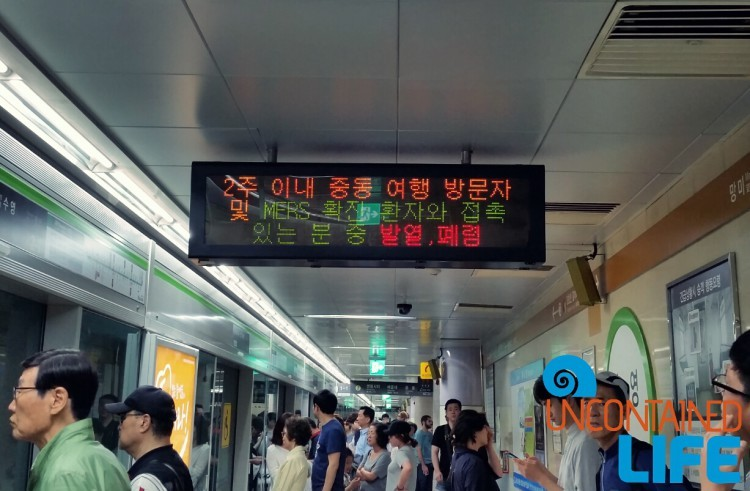 MERS Sign in Subway
