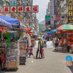 Hong Kong-198