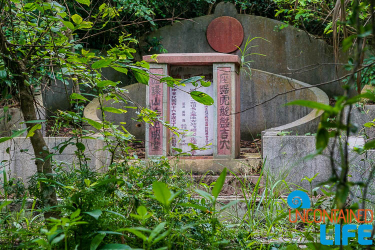 Shrine, Day trip to Cheung Chau, Hong Kong, Uncontained Life