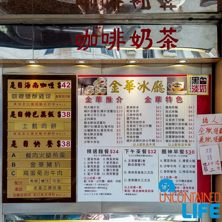 Language, Chinese, things to avoid when visiting Hong Kong, Uncontained Life