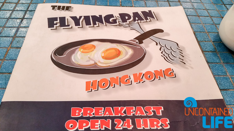 Breakfast, things to avoid when visiting Hong Kong, Uncontained Life