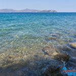 Visit Agistri, Greece, Island, Uncontained Life